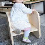 Notre chaise évolutive (Montessori & cie) | Activités pour tout-petits | Monte...