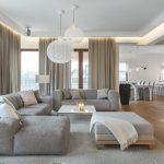 75 idées originales pour aménagement de salon moderne