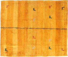 Ces tapis sont fabriqués par des nomades et semi-nomades ghashghaïs dans le su…