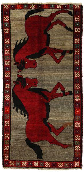 Gabbeh – Qashqai Tapis Persan | gbh2914-381