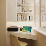 Idées pour créer un petit bureau à domicile