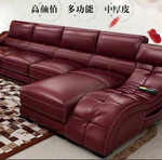 Leather sofa - Shop Cheap Leather sofa from China Leather sofa Suppliers at JIXI...