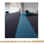 Office Carpet Tiles Abu Dhabi.